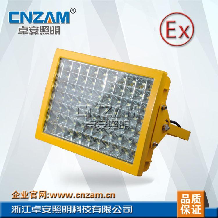 厂家直销LED免维护防爆灯 ZBD111爆炸性气体环境使用 200w防爆LED