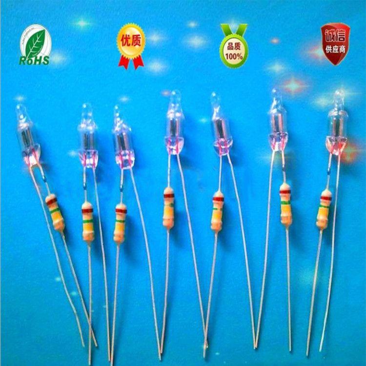 供应氖灯NE-2 氖灯带电阻,电焊接氖灯,氖灯深加工产品