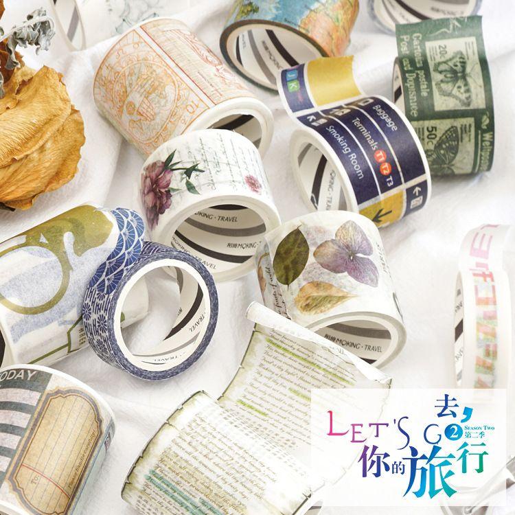 原创日系杂志和纸胶带 10cm宽日记本拼贴手工制作时尚彩绘贴纸画