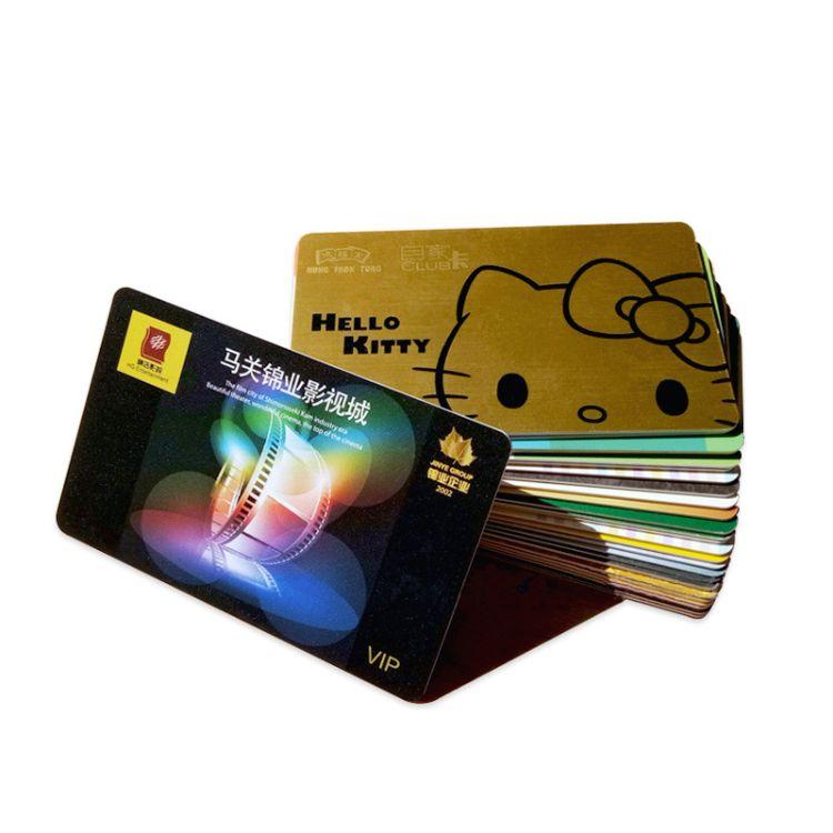 上海厂家 专业PVC医院 广告卡 医疗卡 体检卡 各种医院卡 可定制