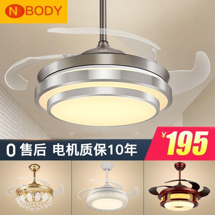 隐形吊扇灯遥控led静音新中式风扇灯现代简约餐厅客厅卧室水晶灯