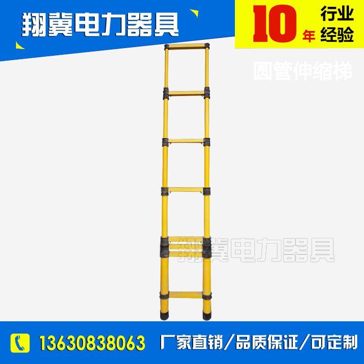 厂家直销圆管伸缩梯 竹节梯 鱼竿梯质量保证 品质上乘