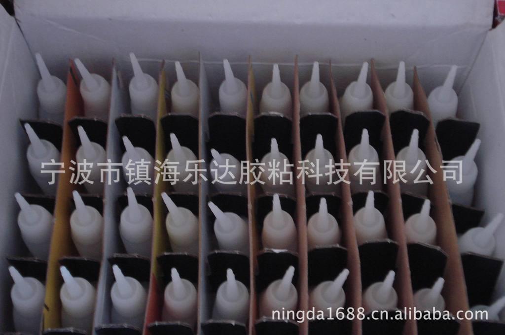 厂家供应PP折合胶水,透明折合胶水