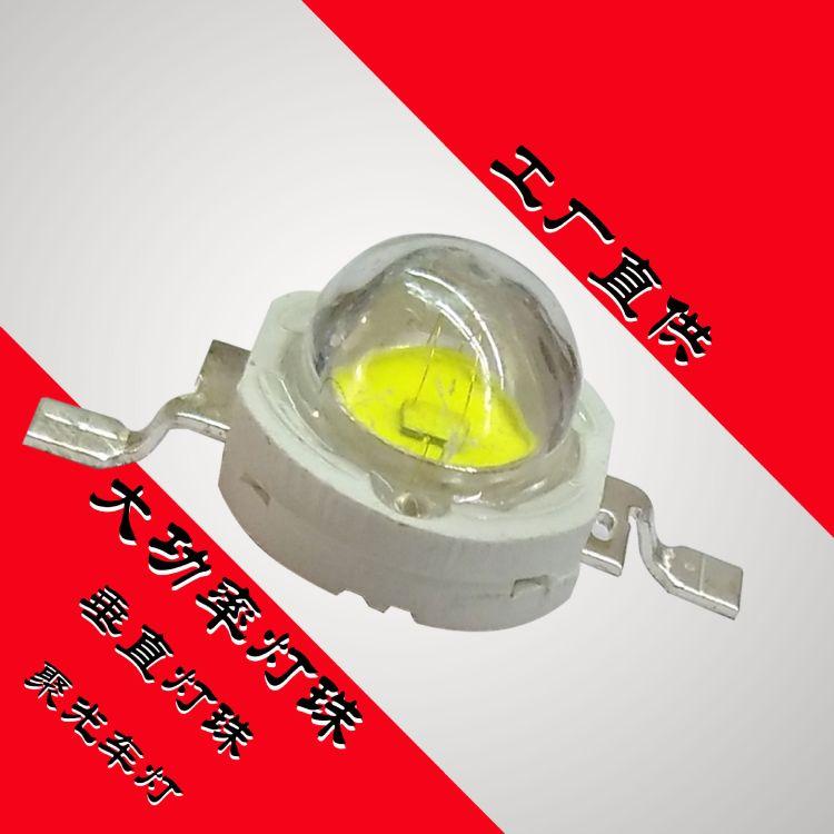 车灯光源 仿流明大功率灯珠 晶能32mil 3W 200/220LM高亮 LED灯珠