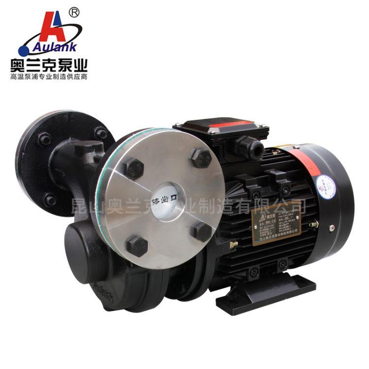 WG-30耐高温泵 高扬程高压力耐高温泵