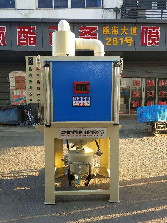 手动喷砂机 BH-PS1090DA-Z手动箱式 普压除锈干式喷砂机温州厂家