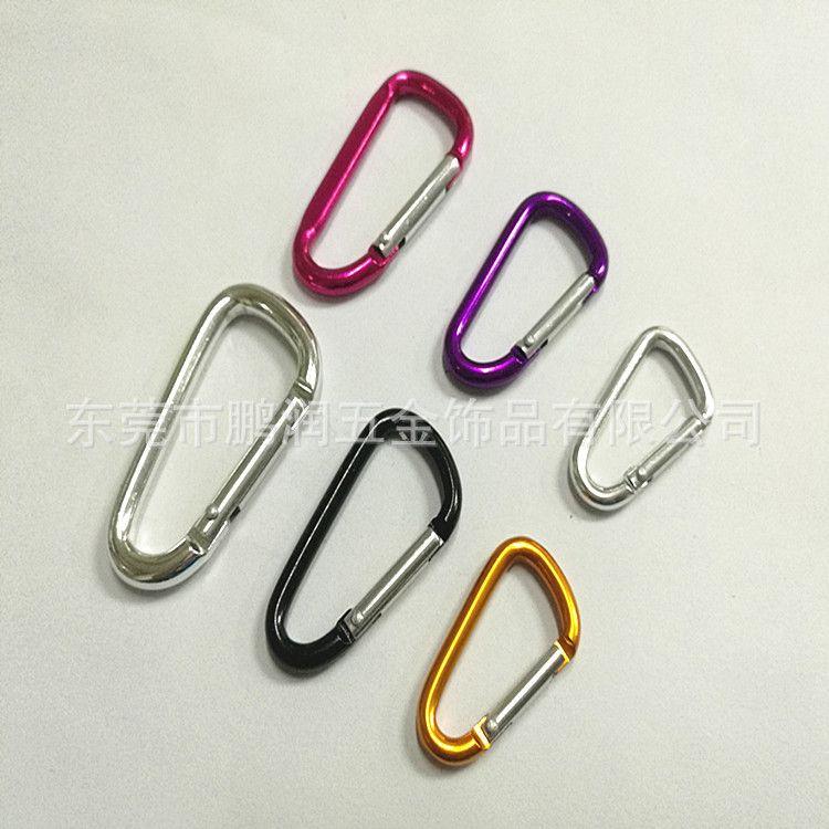 热销优质铝合金登山扣,野营登山扣,安全快挂钩,狗扣.
