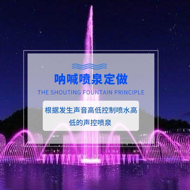 郑州鼎泰 供应呐喊景观喷泉   音乐喷泉 设备齐全 优质服务