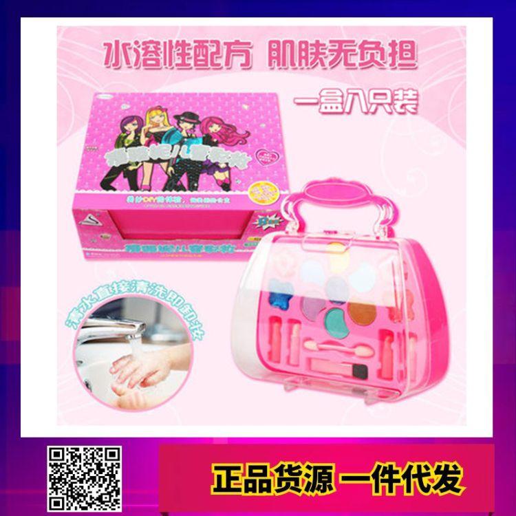 叶罗丽儿童化妆品手提化妆盒公主彩妆安全无毒小女孩生日礼物玩具