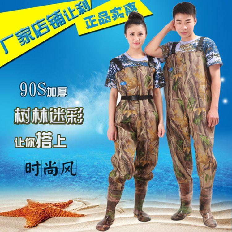 加厚新迷彩涉水钓鱼鞋 连体全身到胸一体式防水防风雨衣服+雨鞋