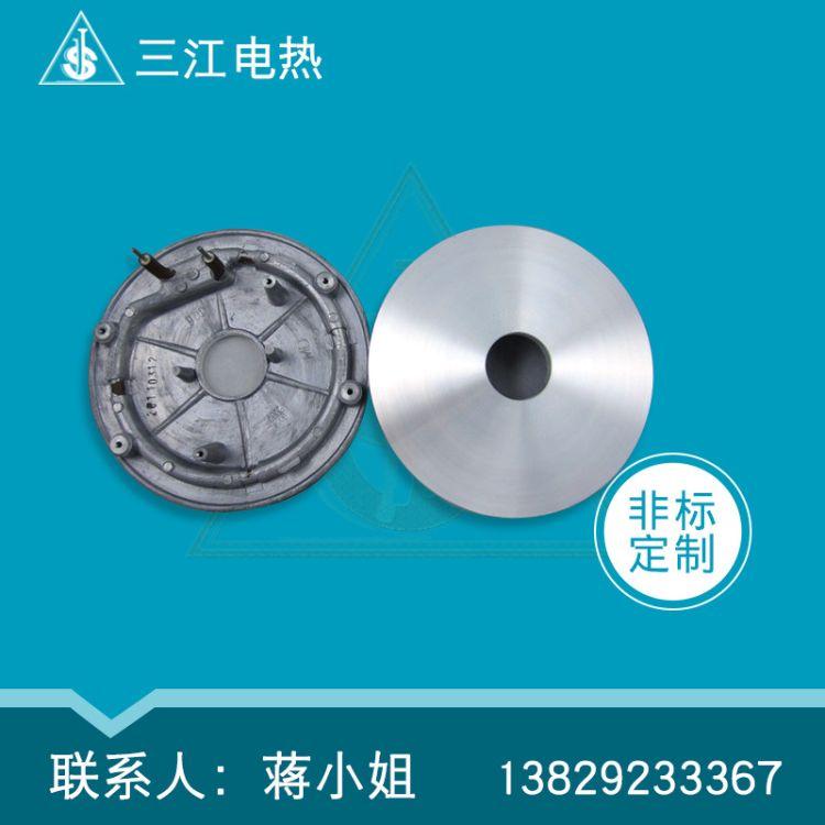 厂家直销 供应发热盘 电炉盘毛胚压力锅发热盘 电压锅配件 定做