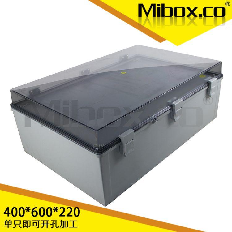 电气防水盒热卖600*400*220透明盖 密封箱体合页型防溅盒 大体积