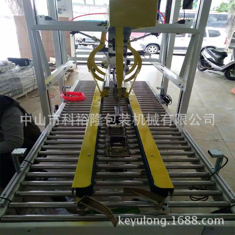 机械及行业设备>包装设备>封口机械包装生产线/非标大型机