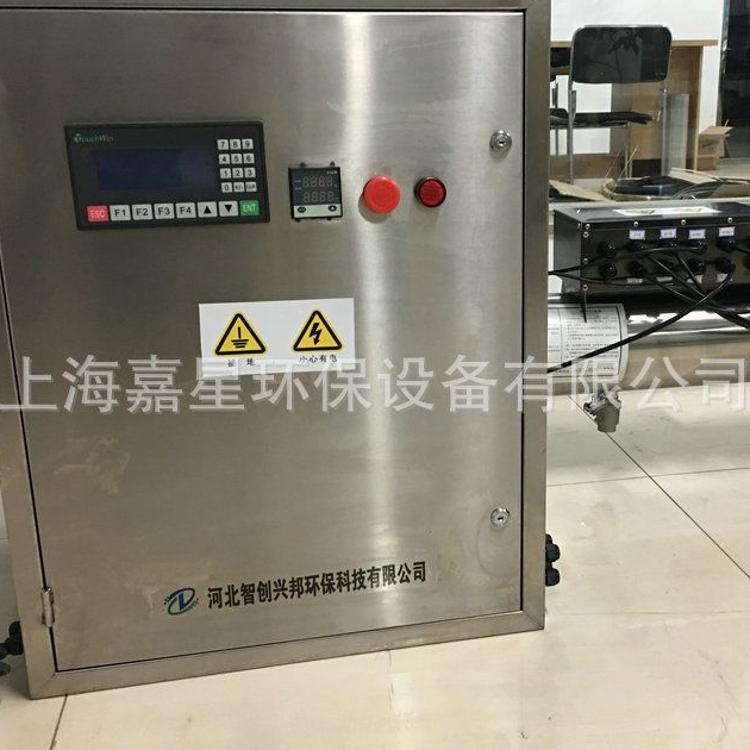 热销展示 28W紫外线消毒器 纯水机紫外线消毒器