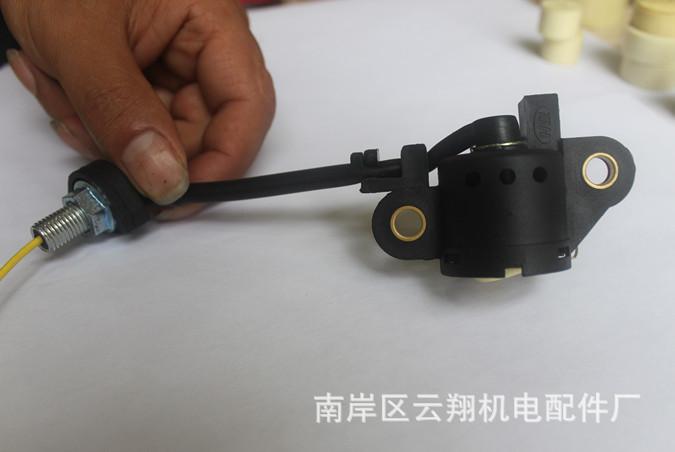 嘉陵摩托车油箱传感器浮子  磁传感器 配件 油位开关