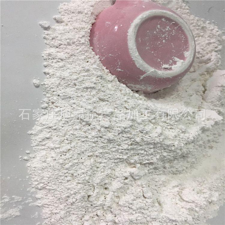 产地直供  机械制造粘结剂用白色钙基膨润土饲料级膨润土