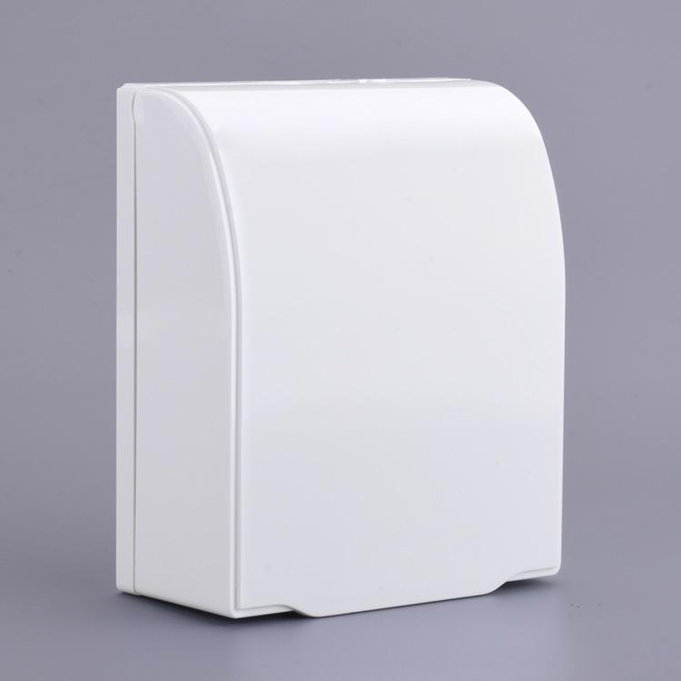 墙壁开关插座面板组合套餐86防水盒防溅盒开关插座白色通用