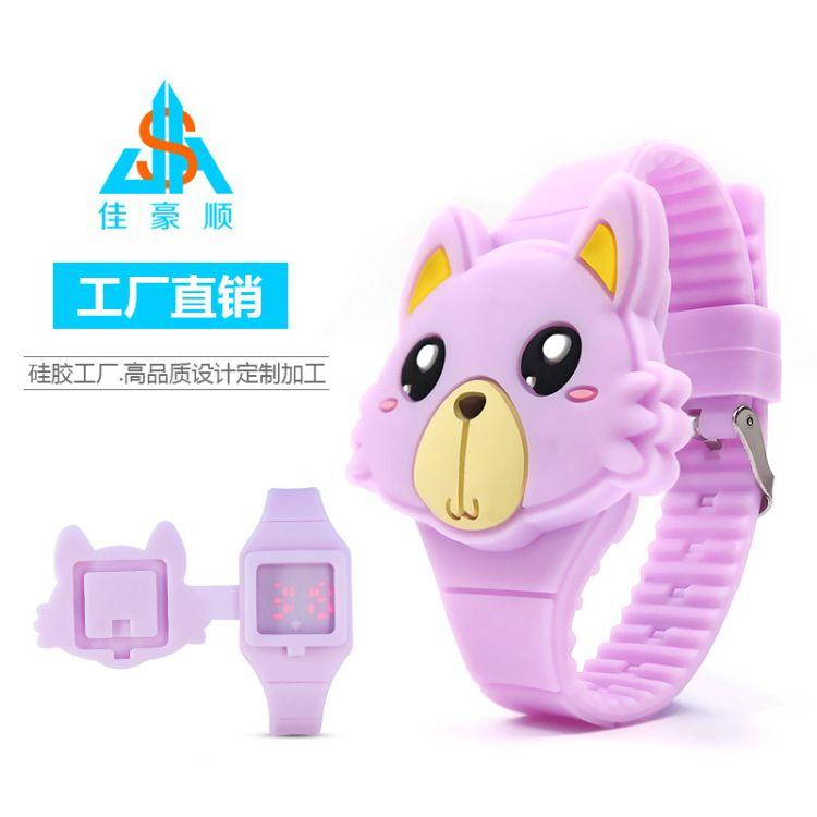 工厂直销可爱小松鼠儿童手表翻盖玩具学生led电子表男孩女孩礼物