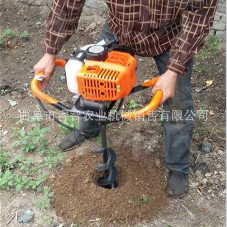 厂家直销优质手扶式打孔机 林业园林专用高效栽树机械设备