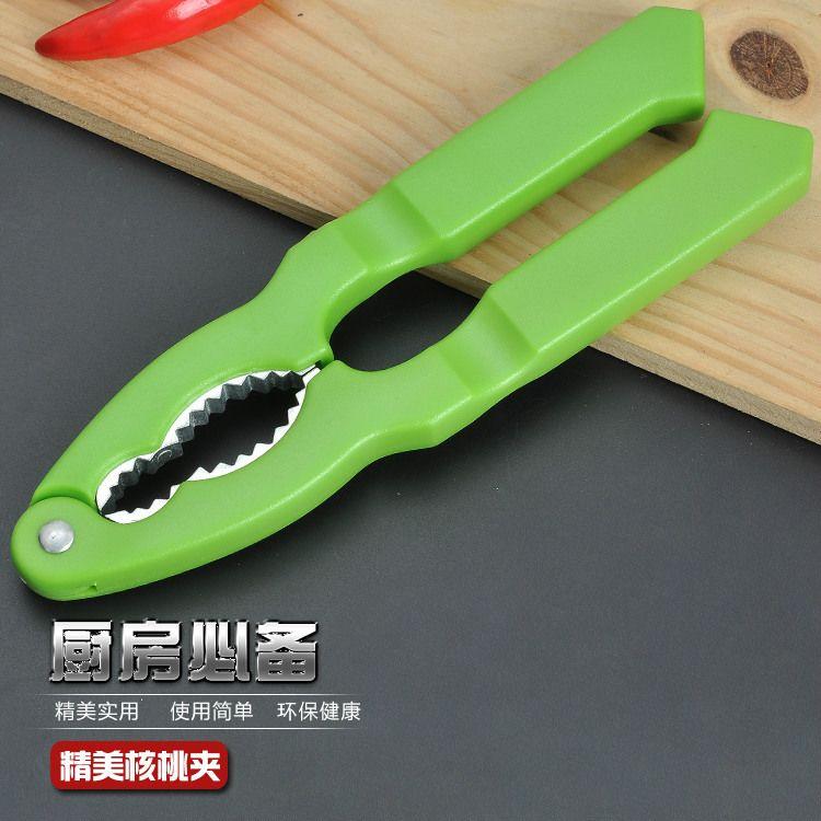厂家直销 多功能厨房小工具 创意核桃夹 坚果夹 蟹钳 便利实用