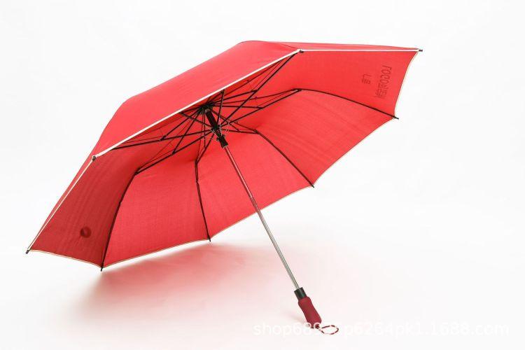 高尔夫两折雨伞