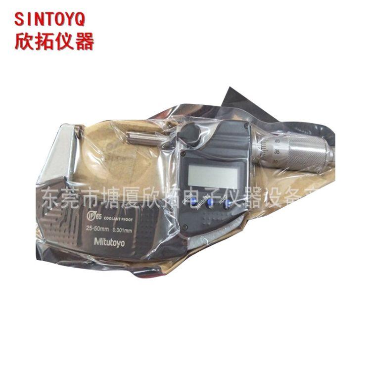 原装日本三丰数显千分0-25-50-75电子外径千分尺 刻度千分尺