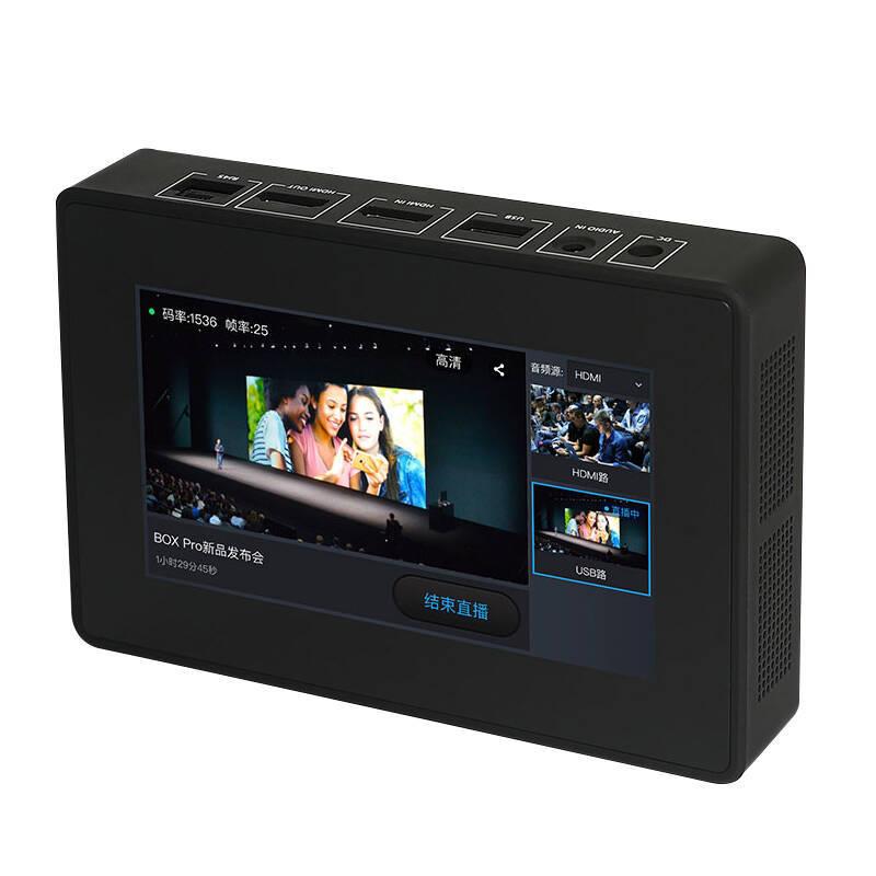 天创恒达TC-BOX Pro编码器视频直播编码器 多路高清 2路 HDMI SDI导播切换
