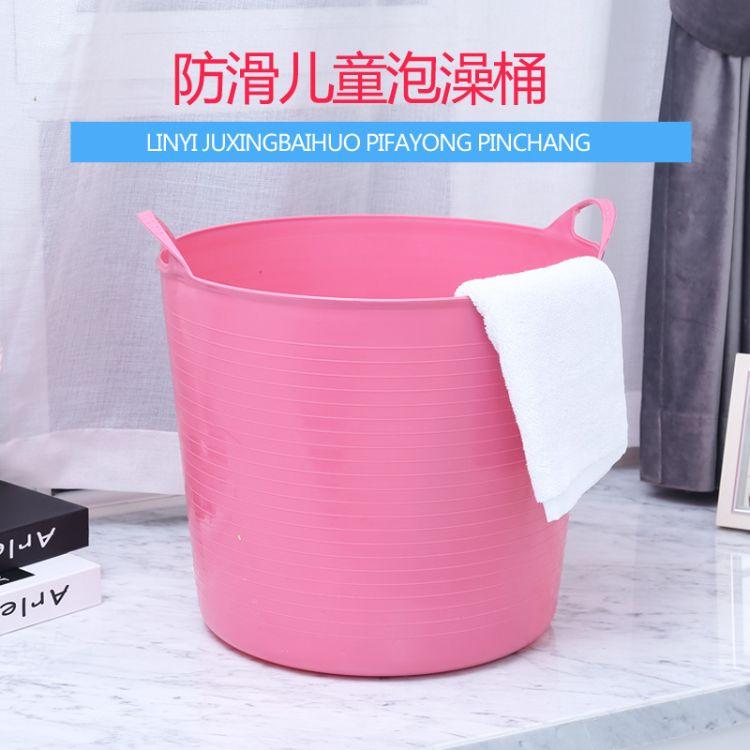 儿童塑料洗澡桶加厚宝宝洗澡家用沐浴桶 多功能水桶礼品赠送批发