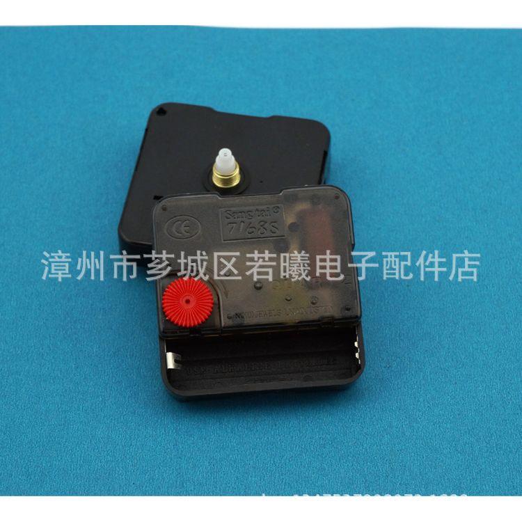 正品 石英钟机芯 SANG TAI 7168超静音扫描 表芯批发