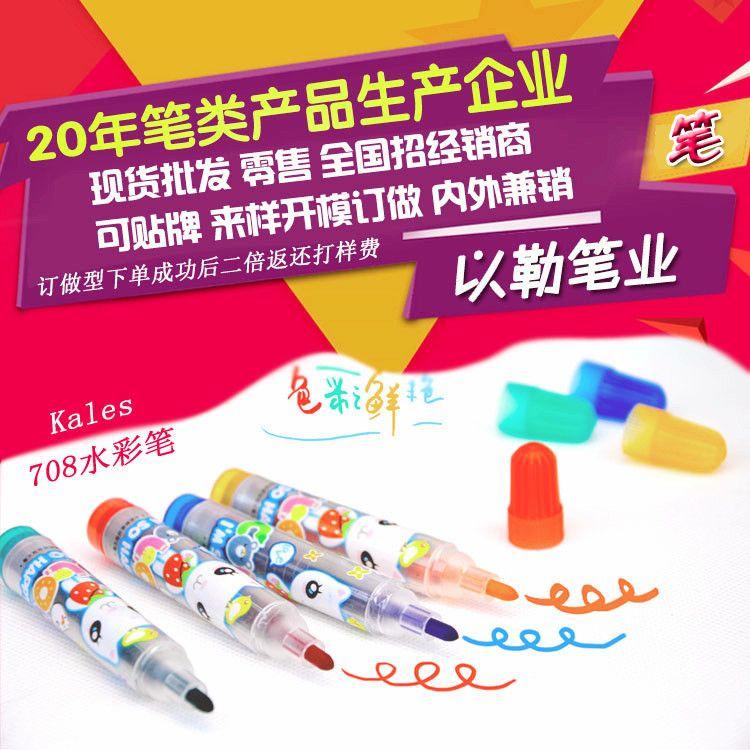 厂家新款大炮筒可洗水彩笔 规格92*14 可贴牌支持外贸订单生产