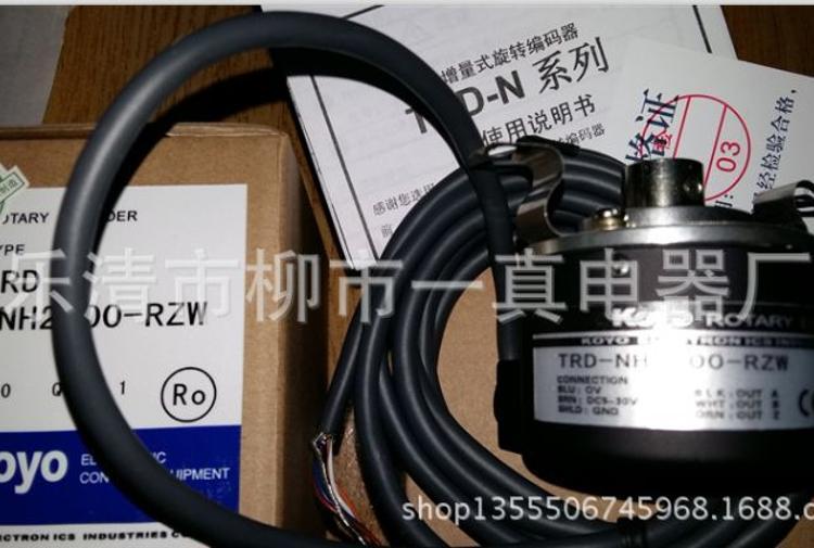 直销 进口编码器 光洋旋转编码器TRD-NH2500-RZVW量大价优价议