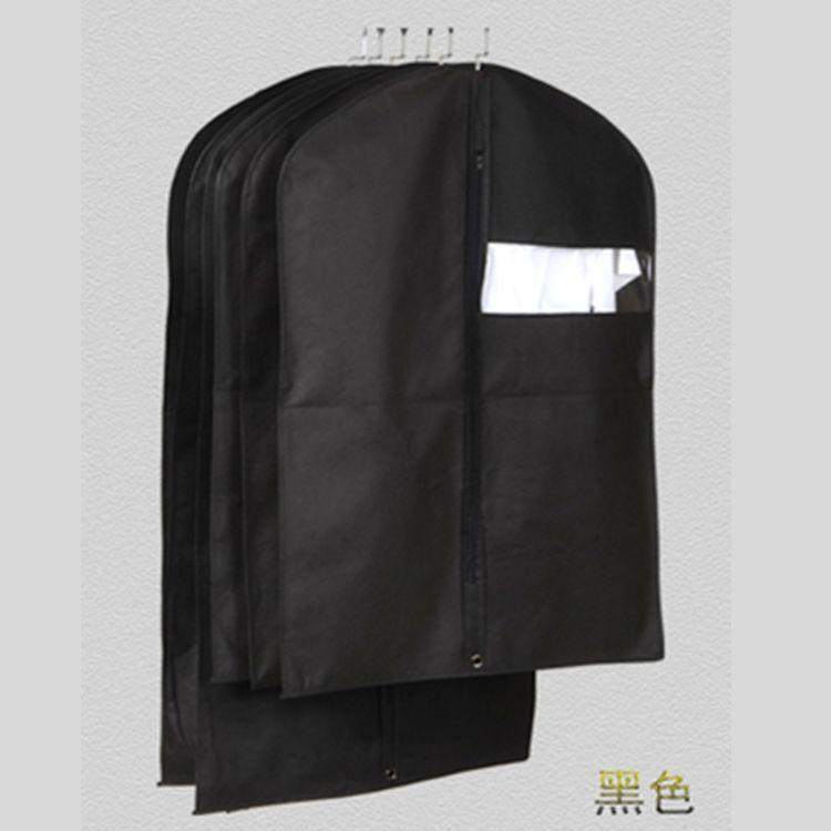 中号防尘袋衣服防尘罩 大衣西装袋外套石家庄厂家衣服收纳袋直销