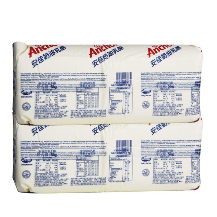 新西兰安佳奶油芝士 5kg原装进口奶油奶酪 安佳奶油芝士