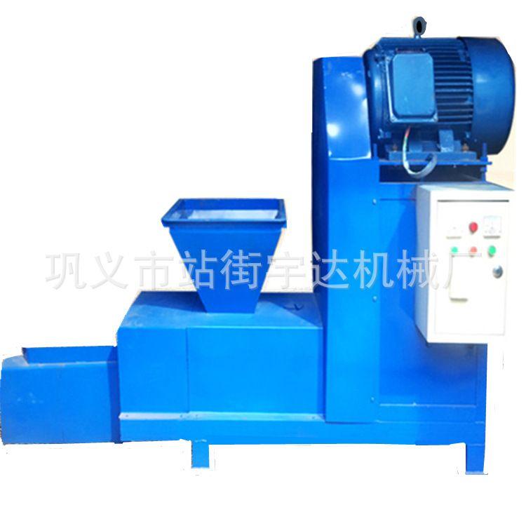 宇达机械厂家直销新型环保秸秆木炭机 锯末机制木炭机 木屑稻壳制棒机