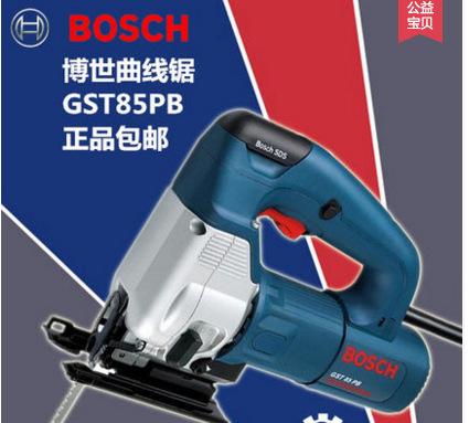 博世580瓦GST85PBE木工曲线锯多功能家用电锯金属切割机电动工具