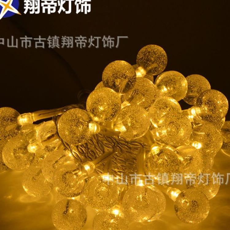 led彩灯闪灯串灯满天星透明圆球装饰灯户外防水灯串小彩灯星星灯