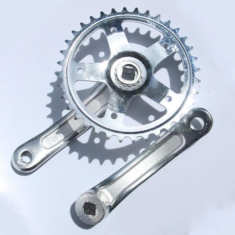 电动自行车36T铝合金高品质牙盘曲柄中轴套件36牙齿单速齿圆盘