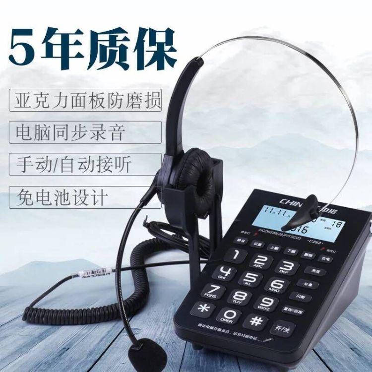 中诺C282 呼叫中心坐席客服话务员耳麦电话机固定座机耳机头戴式