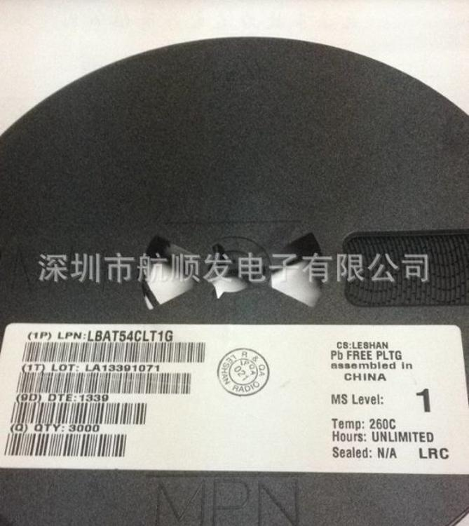 供应贴片原装二三极管LRC:LBAT54CLT1G