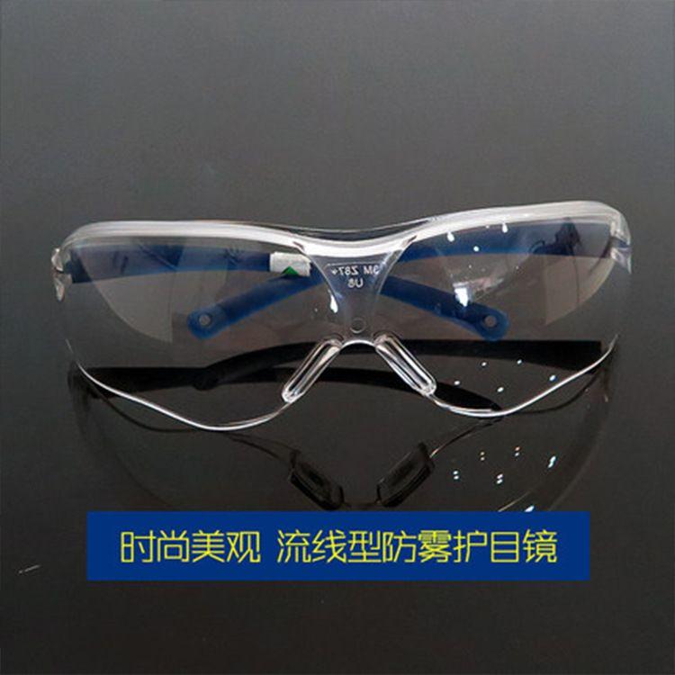 3M护目镜10434防风防尘眼镜防雾防冲击男女透明防护眼镜厂家直销