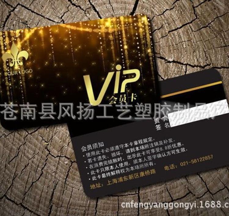 厂家定制 VIP会员卡 购物卡 精美印刷汽车洗车卡(免费设计)