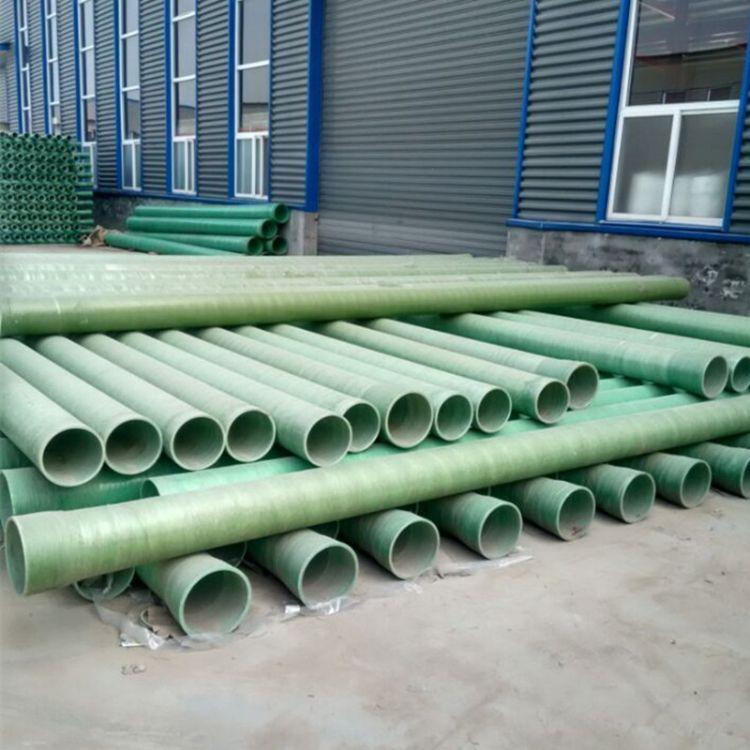 供应玻璃钢夹砂玻璃钢管道 高强度缠绕玻璃钢管  厂家直销