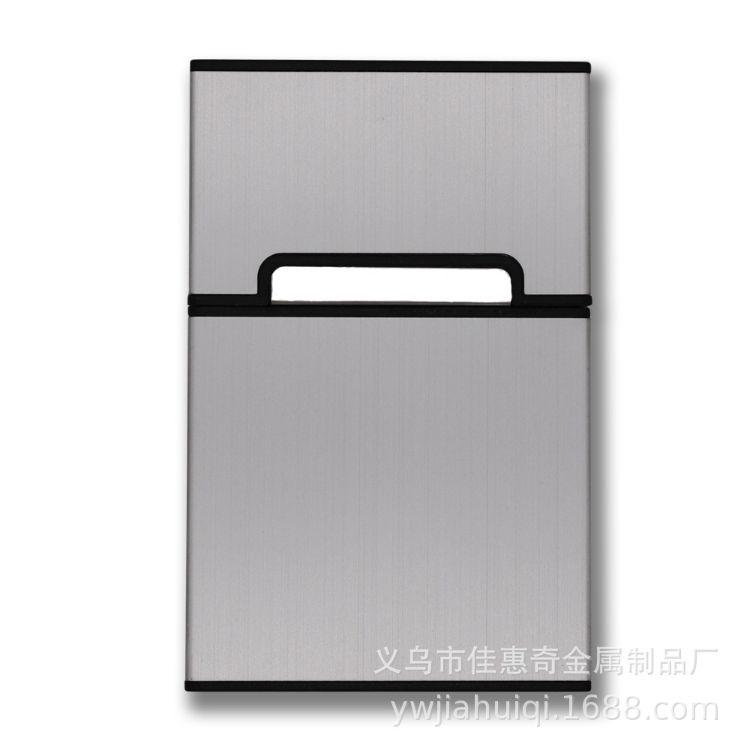 新款热销 拉丝铝合金磁扣烟盒 男士20支创意烟盒 可定制logo