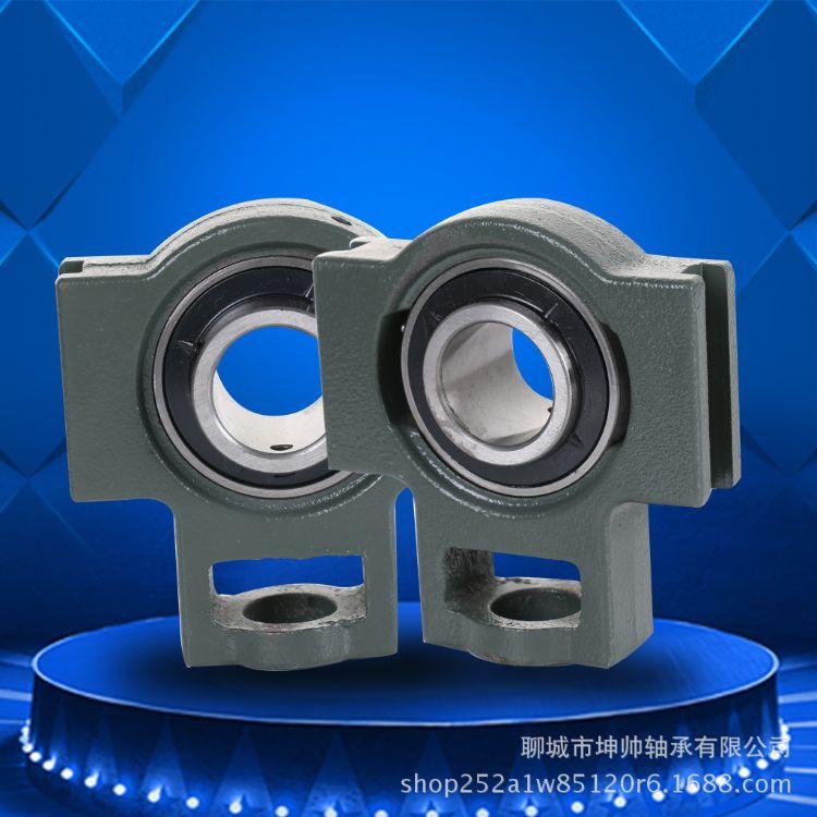 生产外球面轴承带滑块T形座 T215低摩擦高转速轴承可定制
