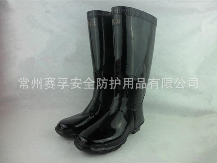 正品 双钱 高帮橡胶雨鞋 耐酸碱 长靴 船厂用防硫酸鞋 男女通用