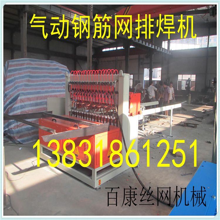 河北焊网机生产全自动气动钢筋网排焊机,网片机,网片焊接机