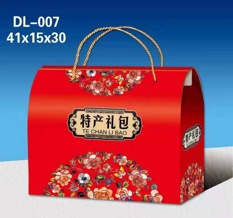 特产礼包 礼盒 精品包装盒子 可批发出售