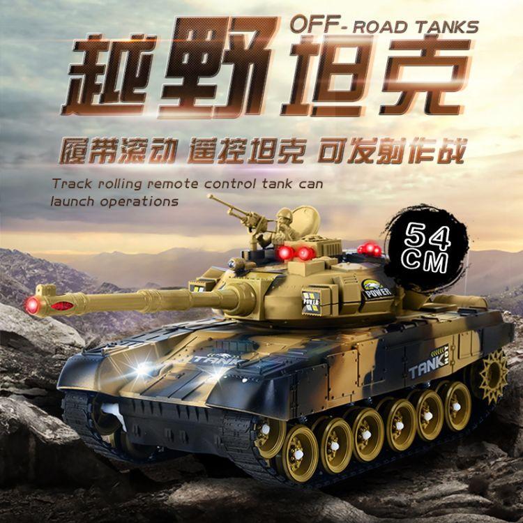 大型遥控坦克充电对战可发射越野履带式遥控车 男孩玩 汽车具包邮