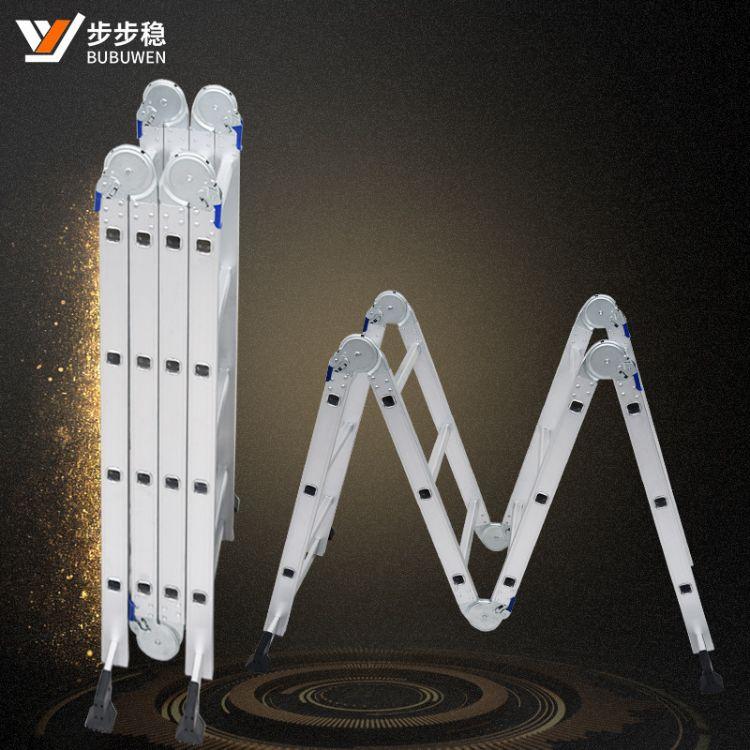 步步稳多功能折叠梯子铝合金加厚人字梯家用梯伸缩升降阁楼工程梯