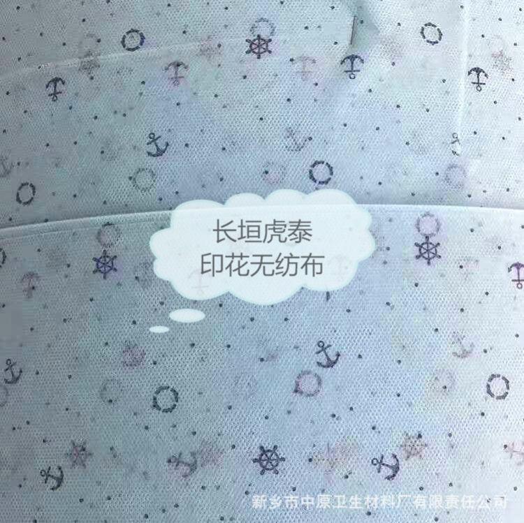 厂家直供多种无纺布印花口罩布纺粘无纺布不织布pp布